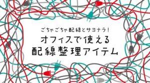 haisen03-380x210