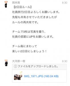 IMG_8450