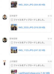 IMG_8451