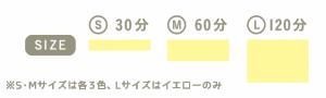 手帳20151月_6 (1)