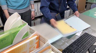 オフィスの書類は1年に1度の大掃除でスッキリ!!