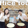 【山崎文栄堂】1分間オフィスツアー 2020