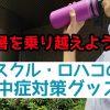 Photo_20-08-17-18-03-47.336